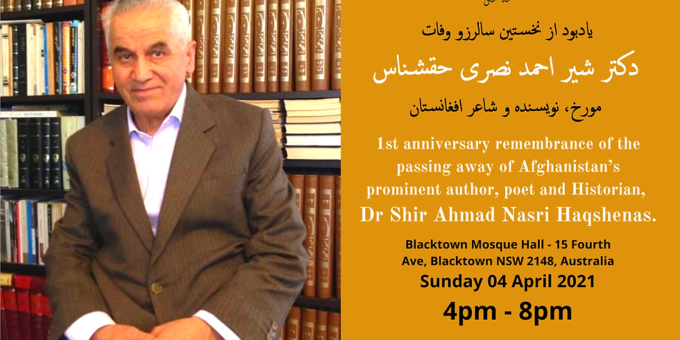 1st Anniversary Remembrance of the Late Dr Nasri