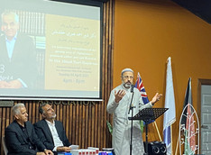 The 1st Anniversary Remembrance of the Late Dr Nasri Haqshenas
