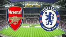 بث مباشر مباراة تشيلسي وآرسنال اليوم 01-08-2021 في مباراة ودية
