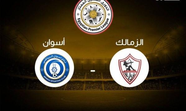 مشاهدة مباراة الزمالك و اسوان 2-1-2020 في الدوري المصري 7.30م