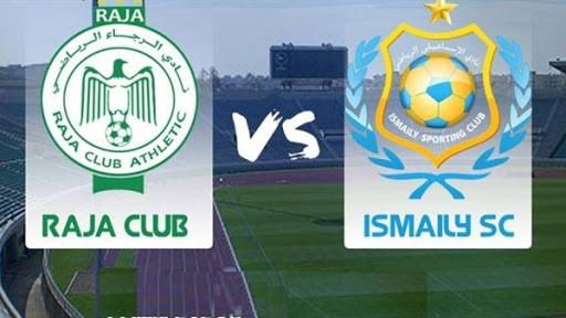 مشاهدة مباراة الإسماعيلي والرجاء المغربي  16-2-2020 في البطولة العربية 6م