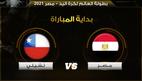 بث مباشر مباراة منتخب مصر وتشيلي فى افتتاحية كاس العالم لكرة اليد مصر 2021