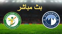بث مباشر مباراة بيراميدز ضد البنك الاهلى 26-07-2021 في الدوري المصري 7م
