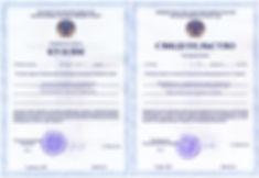 akkreditacia-aiu-v-mon-rk.jpg