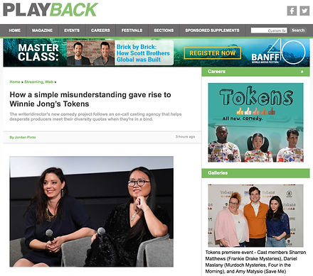 playback-article-screencap.jpg