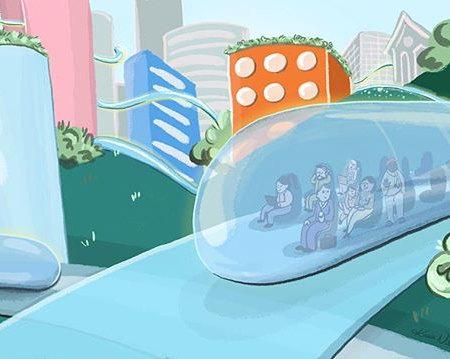 Future of the Commute