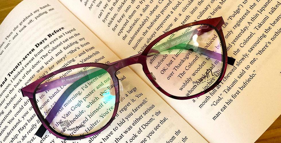 Wood Pattern Eyeglasses
