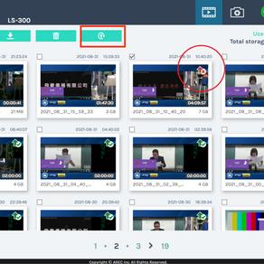 ADENA Hack: How to reupload videos to a server.