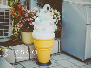 「VSCO」ヴィスコって知ってる?