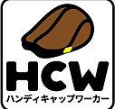 HCW.jpg
