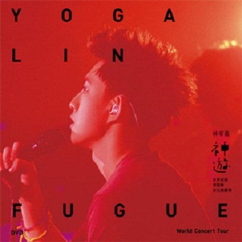 林宥嘉 YOGA LIN - 神遊世界巡迴演唱會台北旗艦場