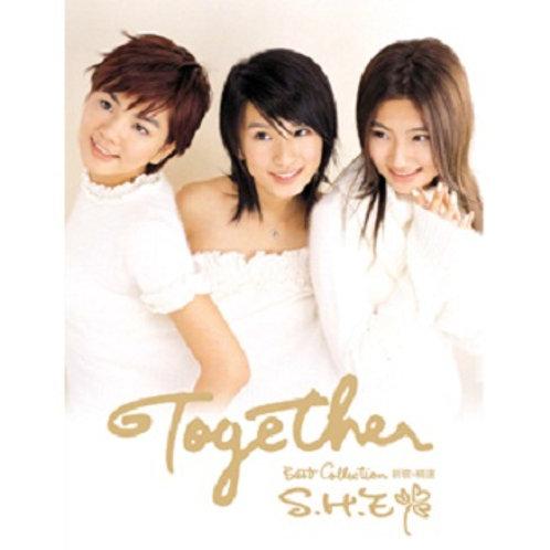 S.H.E - Together 新歌 + 精選卡拉OK