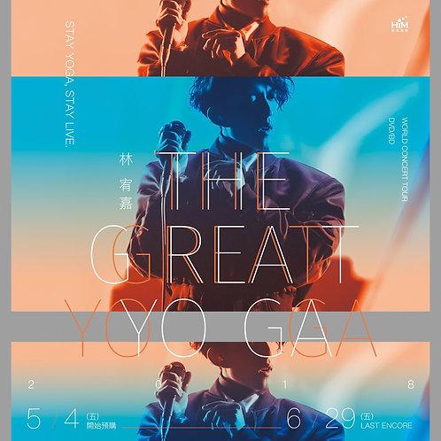 林宥嘉 YOGA LIN - THE GREAT YOGA 演唱會 DVD (首批限量精裝版)