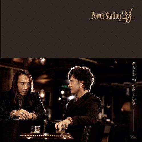 独家限量签名珍藏版! 動力火車 POWER STATION - 20 新歌duet精選 2CD