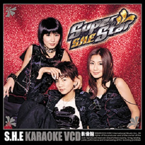 S.H.E - Superstar 卡拉OK VCD