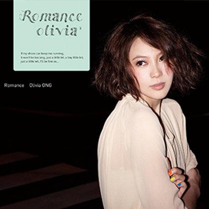 王儷婷 OLIVIA - ROMANCE