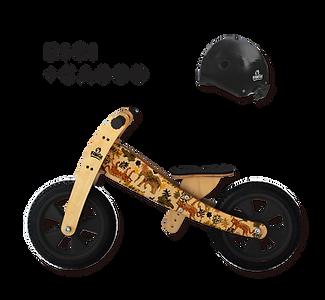 Combo Bici Fauna tierra + Casco