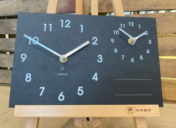 Recycled Paper Dual Time Zone Clock