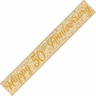12FT GOLDEN ANNI. PRISMATIC BANNER