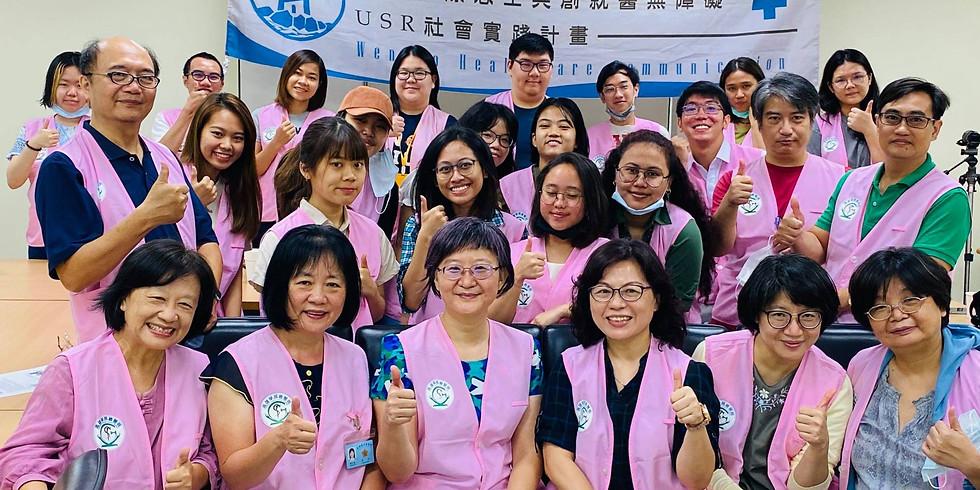東南亞國際志工研習及慶賀