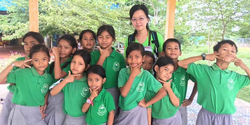 USR 2021柬埔寨國際志工招募(即日起至109/9/17)