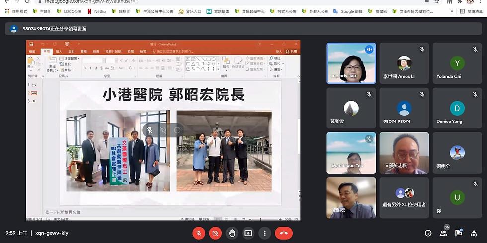WHC-USR教師社群-「守護邊境的防疫英雄,從科技防疫談港醫如何保護台灣」