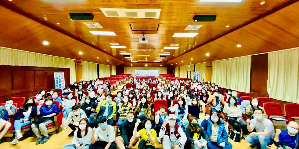 WHC-USR 1092協同教學活動