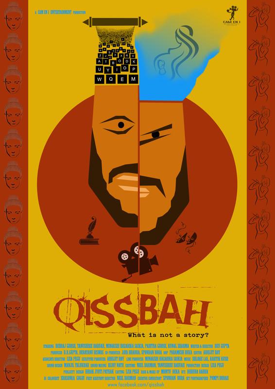 QISSBAH