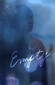 Kuzuboshi - Empty (Official Music Video)
