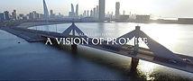 Salman Bin Hamad - A VISION OF PROMISE