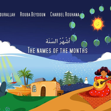 FILM REVIEW - THE NAME OF THE MONTHS
