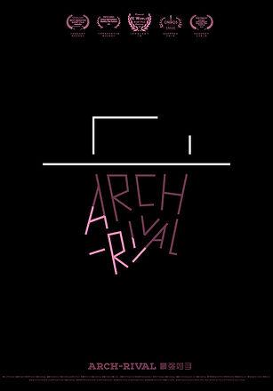 Arch - Rival