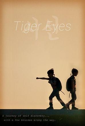 Tiger Eyes (시선)