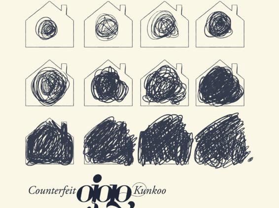 Counterfeit Kunkoo.jpg