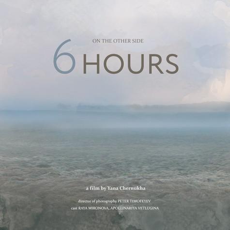 Six hours