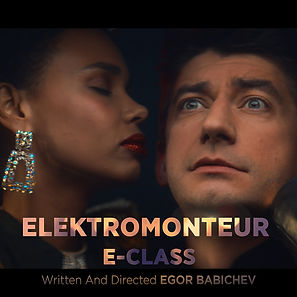 "Elektromonteur ""E-class"""