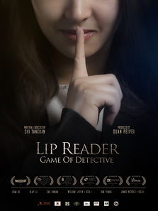 Lip Reader: Game Of Detective
