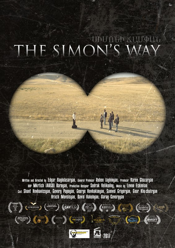 THE SIMON'S WAY