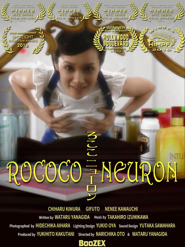 ROCOCO NEURON