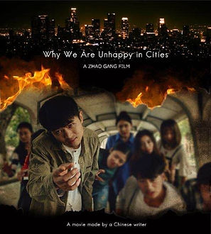 Why We Are Unhappy in Cities