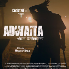 Adwaita