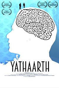 Yathaarth (Truth)