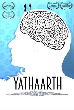 Yathaarth (Truth)