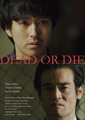 DEAD OR DIE