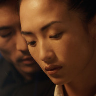 FILM REVIEW - JIA