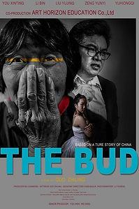 The Bud