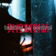 Talking to Control