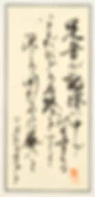 Passage-Calligraphy.jpg