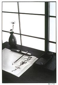 Calligraphy inkstone