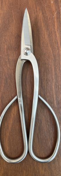 Trimming Scissors